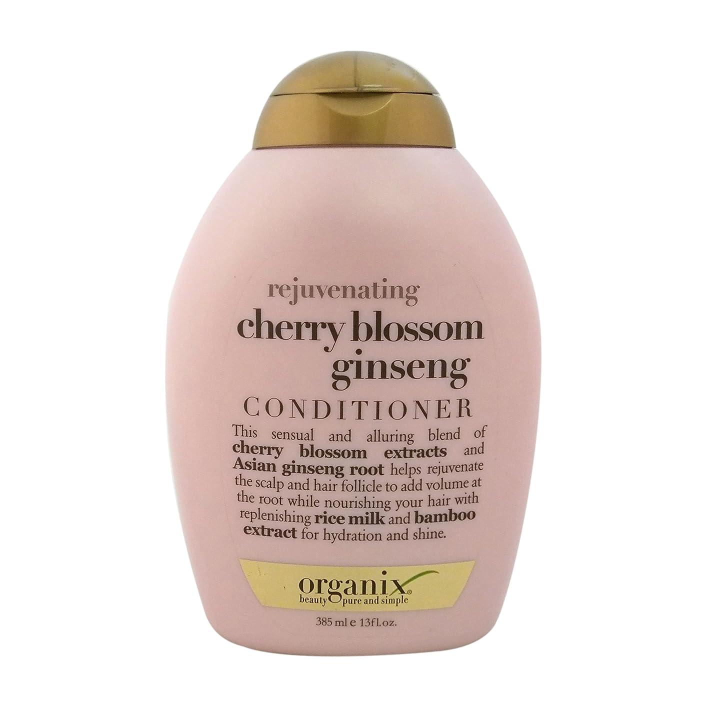 ワーム老人百万Organix rejuvenating hair conditioner cherry blossom ginseng - 13 oz (並行輸入品)