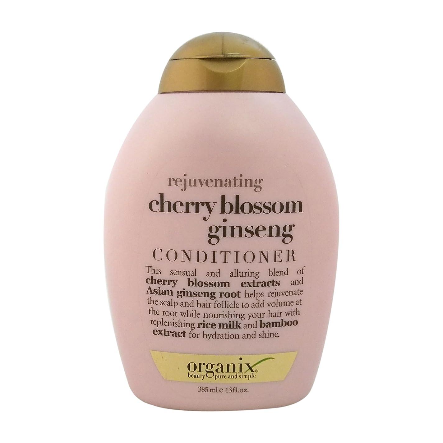 トラクターパトロール受粉するOrganix rejuvenating hair conditioner cherry blossom ginseng - 13 oz (並行輸入品)