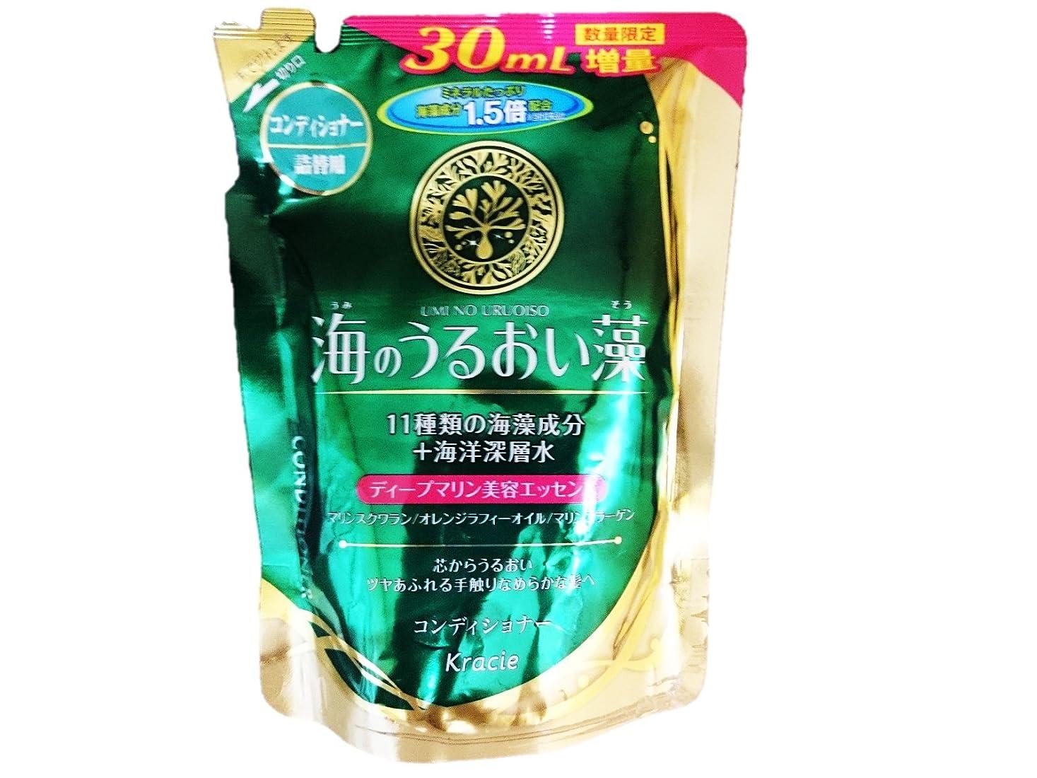 原始的なカブ美徳海のうるおい藻コンディショナー詰替用30ml増量