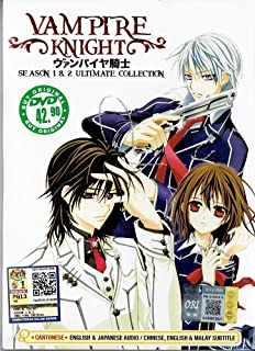 first episode of vampire knight