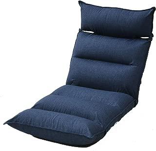 [山善] ヘッドサポート座椅子 幅56×奥行67-128×高さ14-65cm ヘッドレスト左右可動 リクライニング(ヘッドレスト・背もたれ・脚部) 完成品 ネイビー IKMZ-56(NV) 【Amazon.co.jp限定】