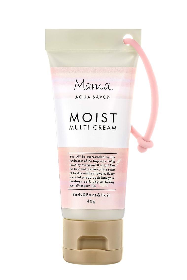 感謝祭不良品可愛いママアクアシャボン モイストマルチクリーム フラワーアロマウォーターの香り 18A 40g