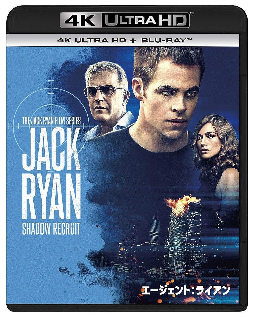 鯨チップ十分ですエージェント:ライアン (4K ULTRA HD + Blu-rayセット)[4K ULTRA HD + Blu-ray]