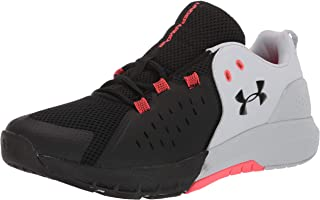 under armour zone 2 shoes