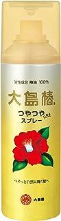 大島椿 ヘアスプレー 140g (ツヤ出し 仕上げ用 椿油)