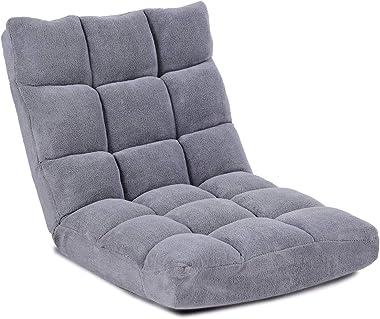 Giantex Chaise de sol, fauteuil de sol rembourré pliable, coussin de sol réglable à 14 niveaux avec dossier, fauteuil de médi