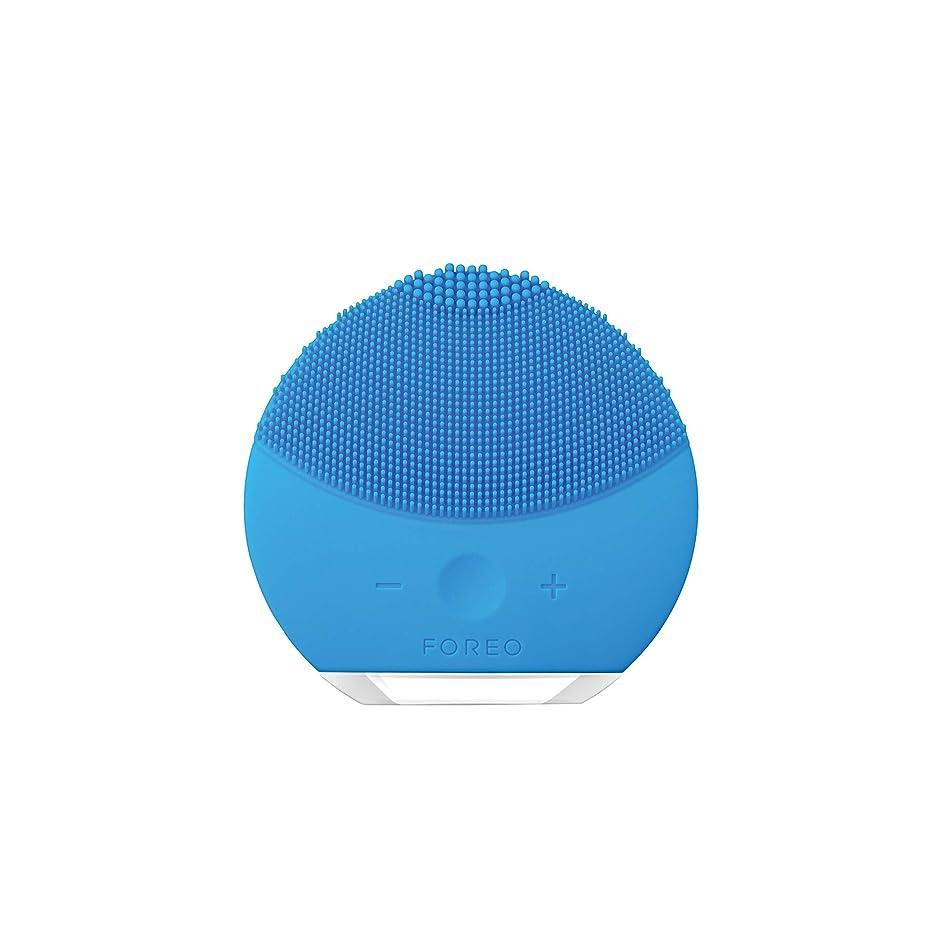 金属おんどり一過性FOREO LUNA mini 2 アクアマリン 電動洗顔ブラシ シリコーン製 音波振動