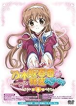 Animation - Nogizaka Haruka No Himitsu: Finale 1 (DVD+CD) [Japan LTD DVD] GNBA-7851