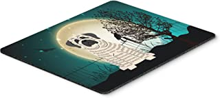 Caroline's Treasures Halloween Scary Mastiff Brindle White Mouse Pad, Multicolor, 7.75x9.25 (BB2206MP)
