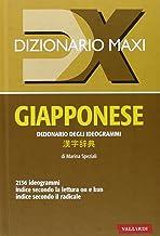 Permalink to Dizionario maxi. Giapponese. Dizionario degli ideogrammi PDF