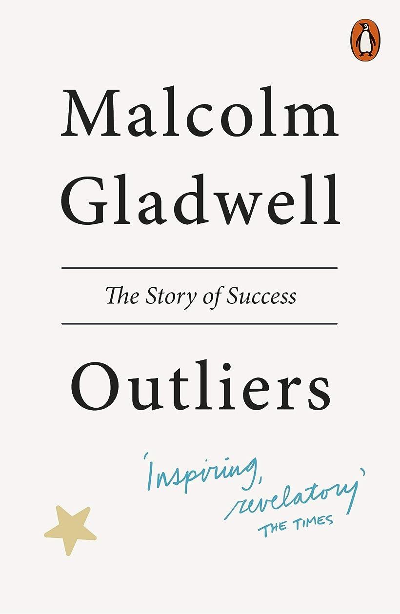 ガラガラ稚魚交通Outliers: The Story of Success (English Edition)