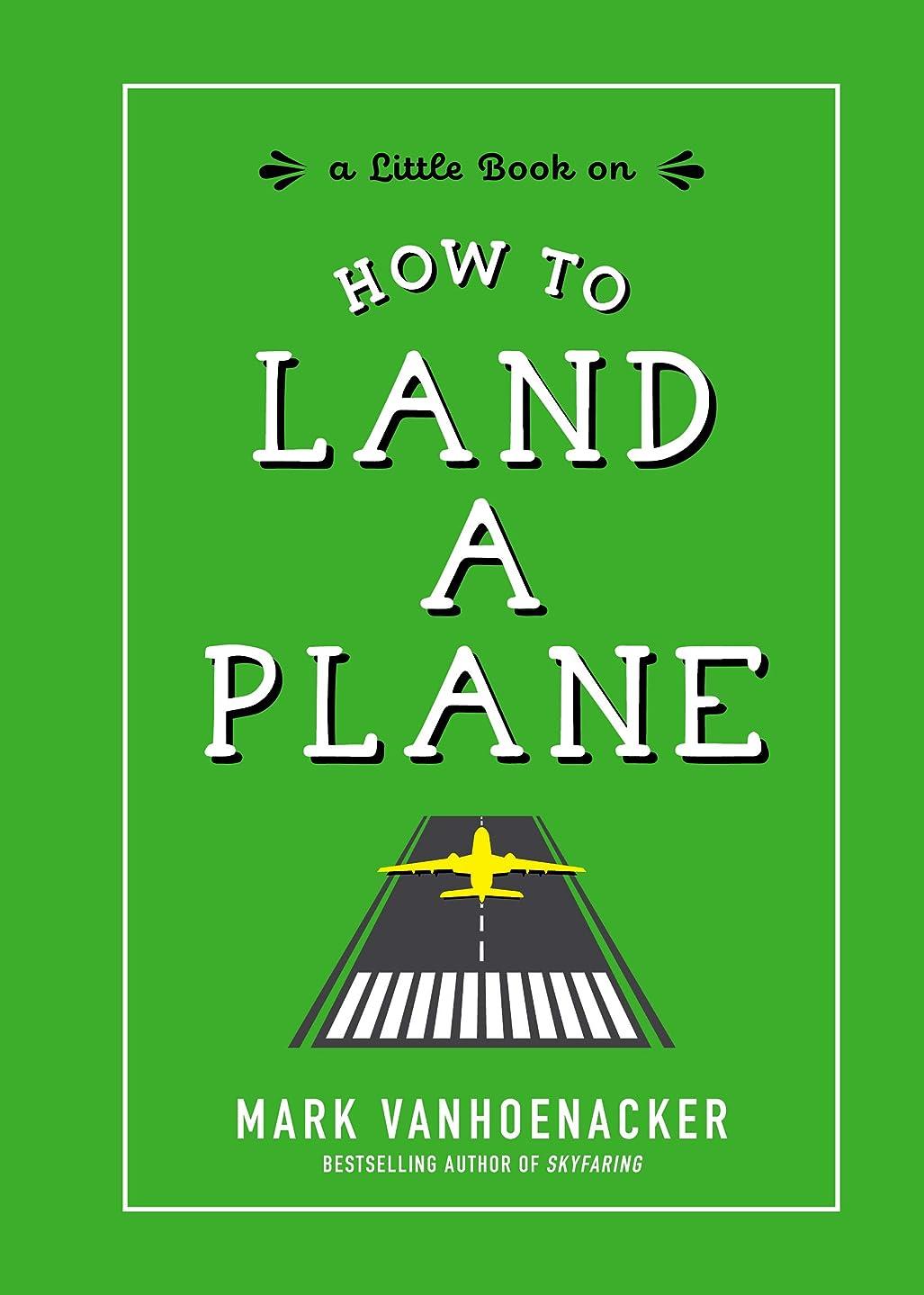 公演背景形状How to Land a Plane (English Edition)