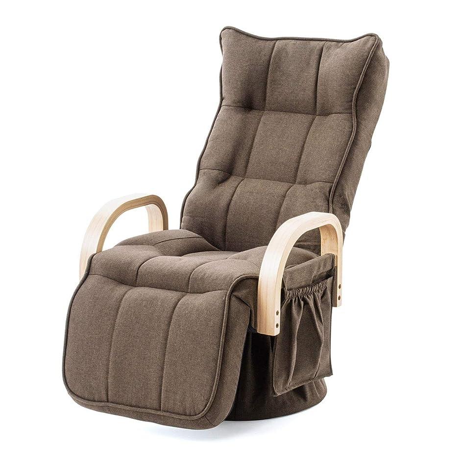 スリルうんざり最初にイーサプライ 回転高座椅子 ハイバック オットマン内蔵 背もたれ サイドポケット付き ブラウン EZ15-SNCH023