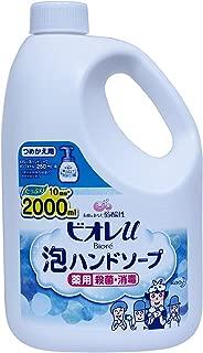 ビオレu ハンドソープ 石鹸 2L