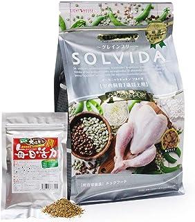 ソルビダ SOLVIDA ドッグフード グレインフリー チキン 室内飼育7歳以上用 3.6kg 国産ペット用酵素(発酵野菜パウダー)100gセット【ドッグパラダイス限定セット】