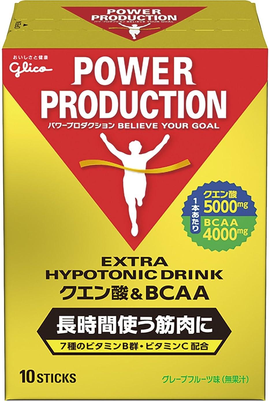 スープ深さ親指グリコ パワープロダクション エキストラ ハイポトニックドリンク クエン酸&BCAA グレープフルーツ味 1袋 (12.4g) 10本