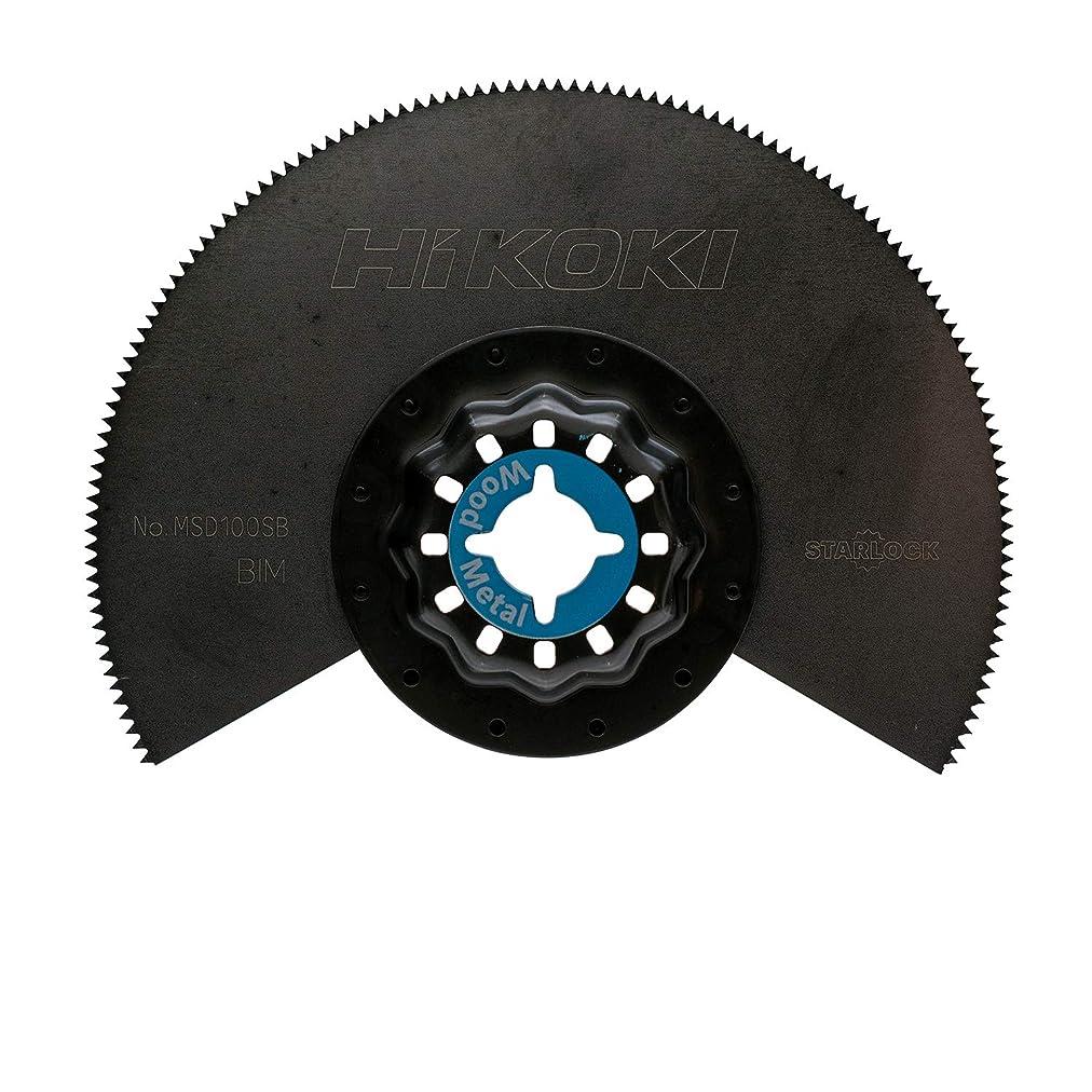 類似性ようこそインストラクターHiKOKI(ハイコーキ) ブレード マルチツール用 STARLOCKタイプ MSD100SB 木材?金属用 0037-0793