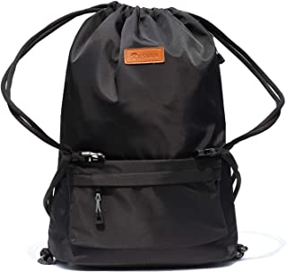 sackpack with padded straps