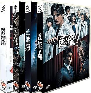 医龍dvd 医龍 Team Medical Dragon DVD BOX 完全版 シーズン1-4 TV +特典 坂口憲二/稲森いずみ 共25枚组 日本のドラマ dvd