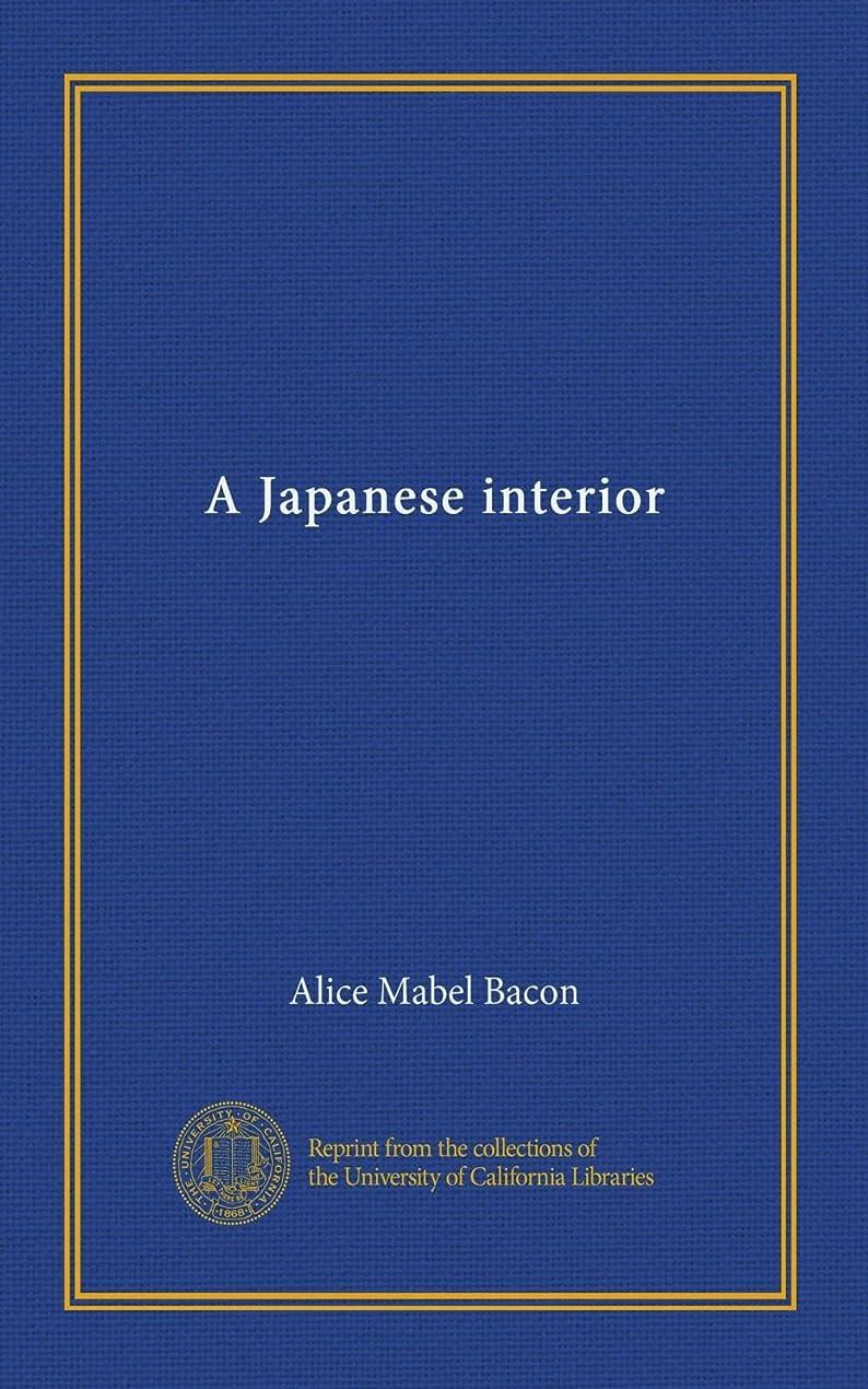 団結鼻勤勉A Japanese interior