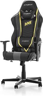 Dx Racer DXRACER (Das Original Racing R60 Gaming Chair (NAVI) Edition für High End PC/PS4/XBOX/Nintendo), Piel sintética, Natus Vincere 2.0 - Cuchillo, Talla única