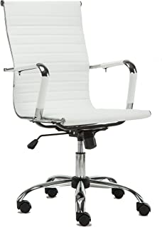 BTEXPERT Premium Designer High Back Ribbed Leather Chair Executive Work Office - White