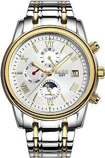 HAIQIIN 海琴全自动机械表 镂空商务休闲复古男士手表 精钢多功能防水机械男表