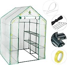 Greenstell ビニールハウス ワイドタイプ 大型温室 長さ142cm x幅142cm x 奥行き196cm カバー付き