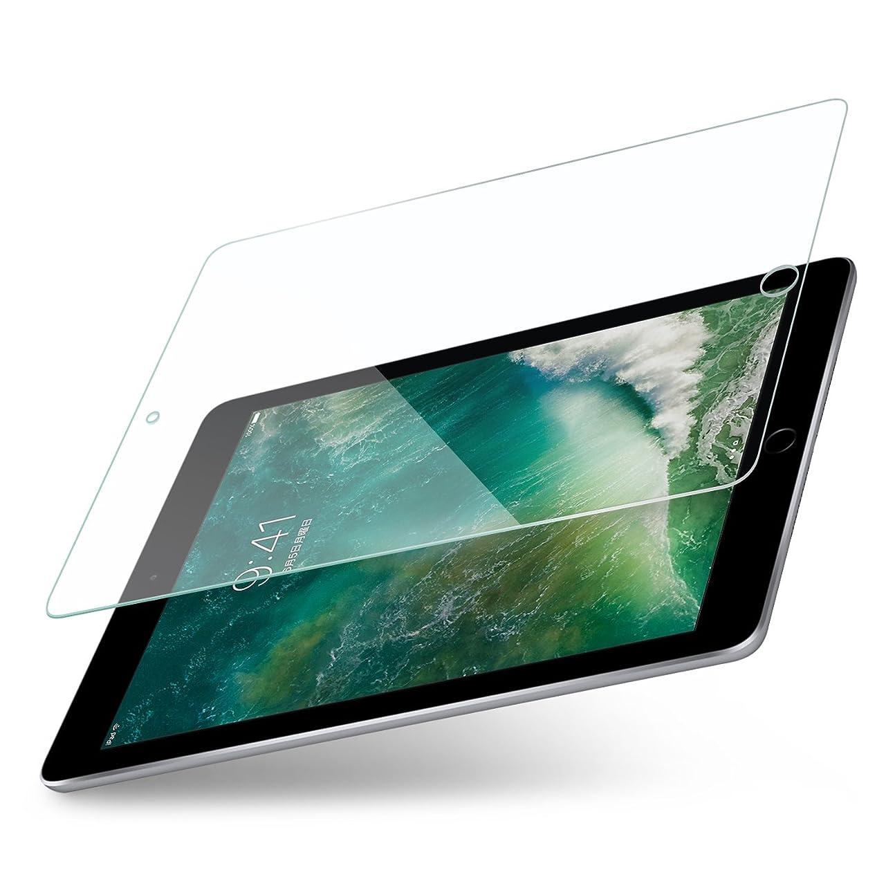 流用する肩をすくめるコークスCASEBANK iPad 10.5 インチ 強化 ガラスフィルム 高感度タッチ 気泡ゼロ 0.33mm 日本製素材 全面ガラスフィルム 液晶保護 指紋防止 3Dラウンドエッジ 9H 高透明 クリア TGP-IPAD105-075