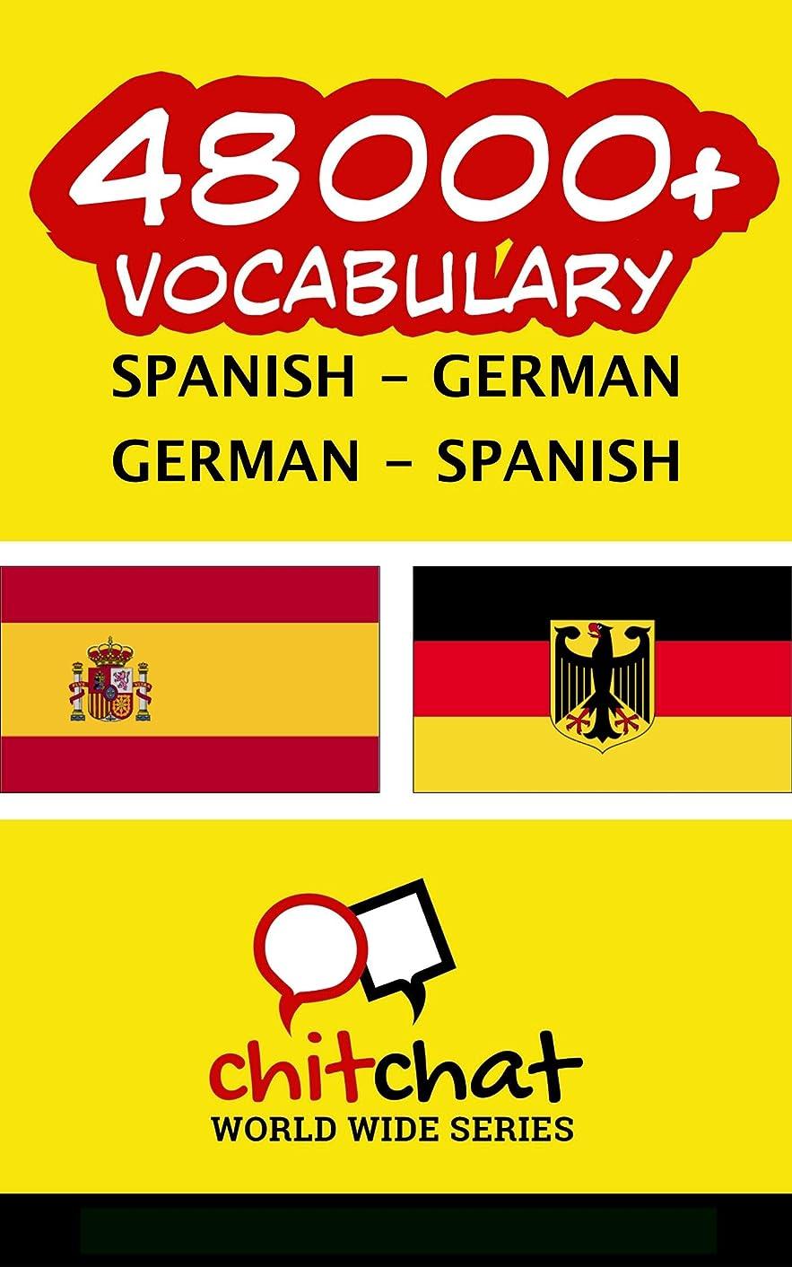 震え姓流産48000+ Spanish - German German - Spanish Vocabulary (Spanish Edition)