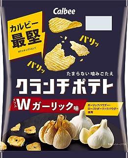 カルビー クランチポテトダブルガーリック味 60g ×12袋