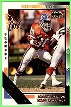 1992 Wild Card 50 Stripe #114 Mark Jackson DENVER BRONCOS PURDUE BOILERMAKERS