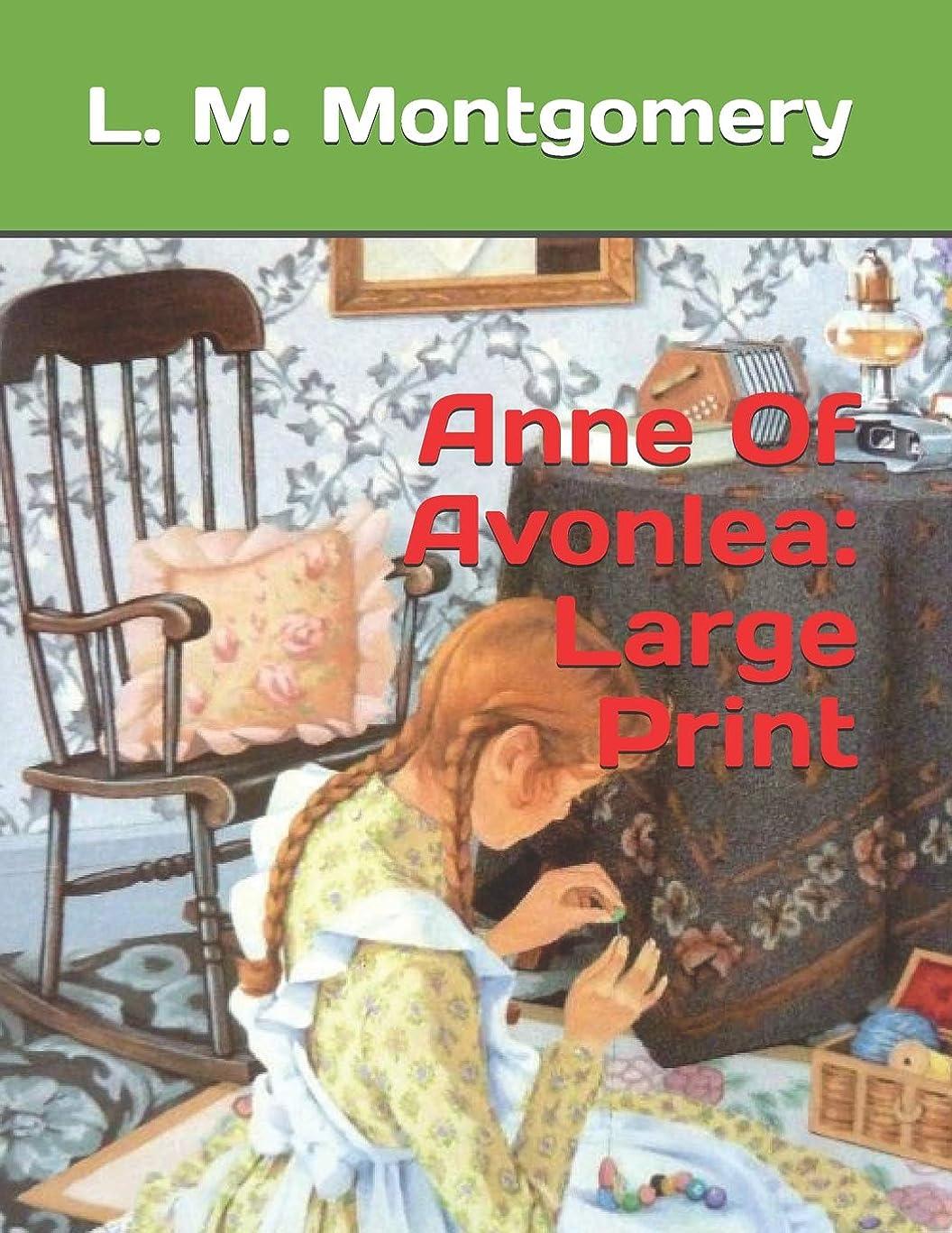 花婿個人的にナビゲーションAnne Of Avonlea: Large Print