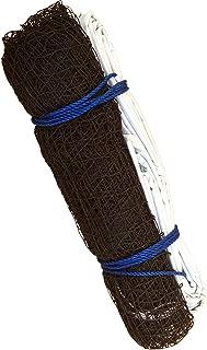 Gyronax Badminton Net Nylon Brown, 4 Side Tape