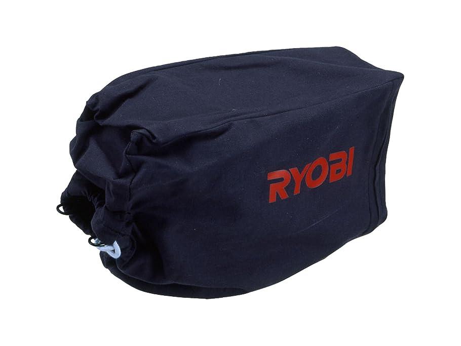 更新かける純粋にリョービ(RYOBI) ダストバックセット ML-83S用 6076351