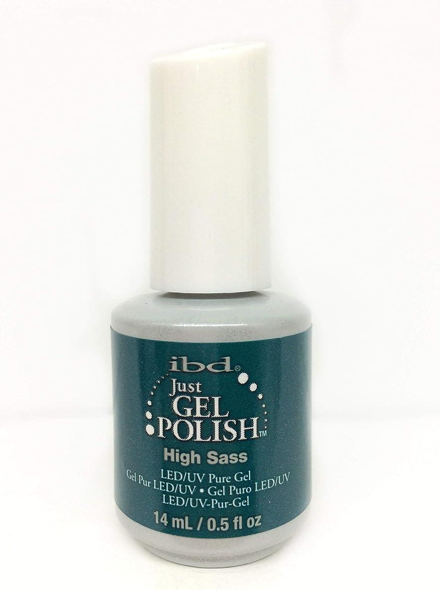 自慢銀腸ibd Just Gel Nail Polish - High Sass - 14ml / 0.5oz