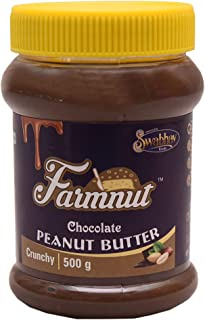 FARMNUT CHOCOLATE PEANUT BUTTER (Crunchy) -500 gm, Made with Roasted Peanuts, Chocolate Flavor, Zero Cholesterol & Transfa...