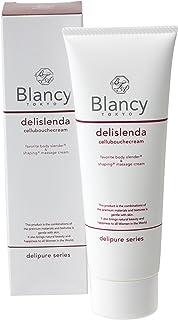 Blancy【BTデリスレクリーム】3つのお肌引き締め成分配合 マッサージクリーム 天然オイル保湿成分たっぷり配合 セルライト 120g 日本製