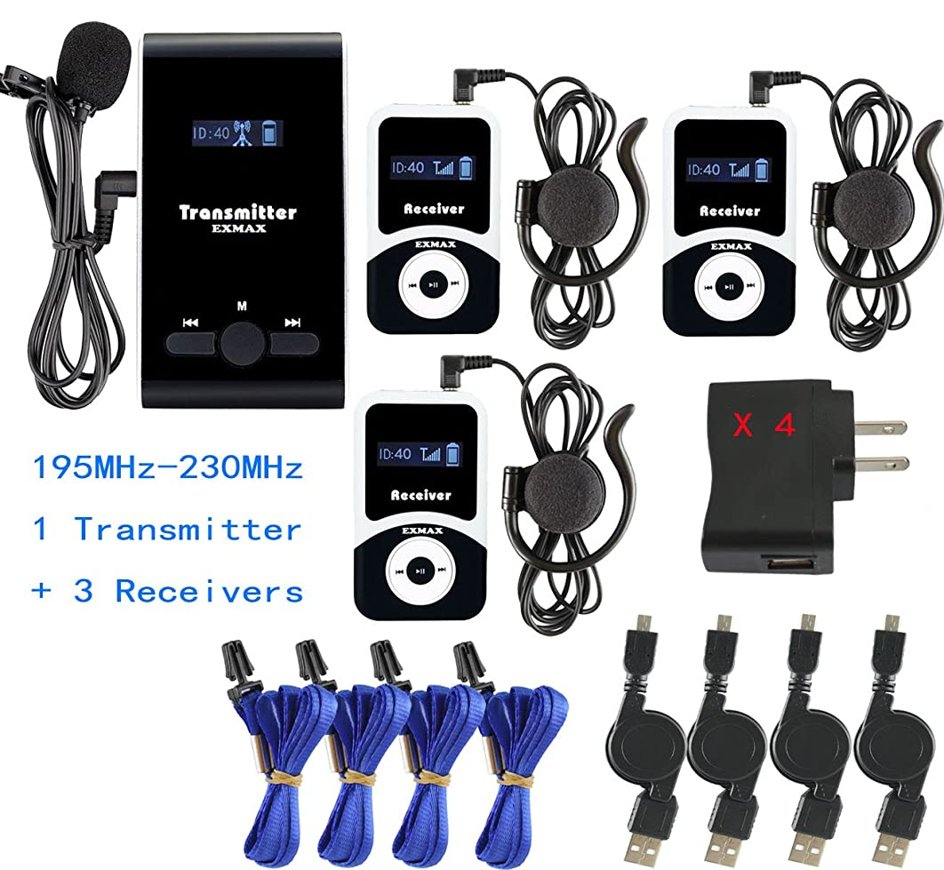 EXMAX ATG-100T 195-230MHz Wireless Tour Guide Monitoring Acoustic Audio Voice Transmission System Microphone Earphone Headset For Church Simultaneous Interpreting Teaching(1 Transmitter 3 Receivers)