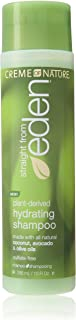 Creme of Nature Straight from Eden Plant Derived Hydrating Shampoo, 10 Ounce