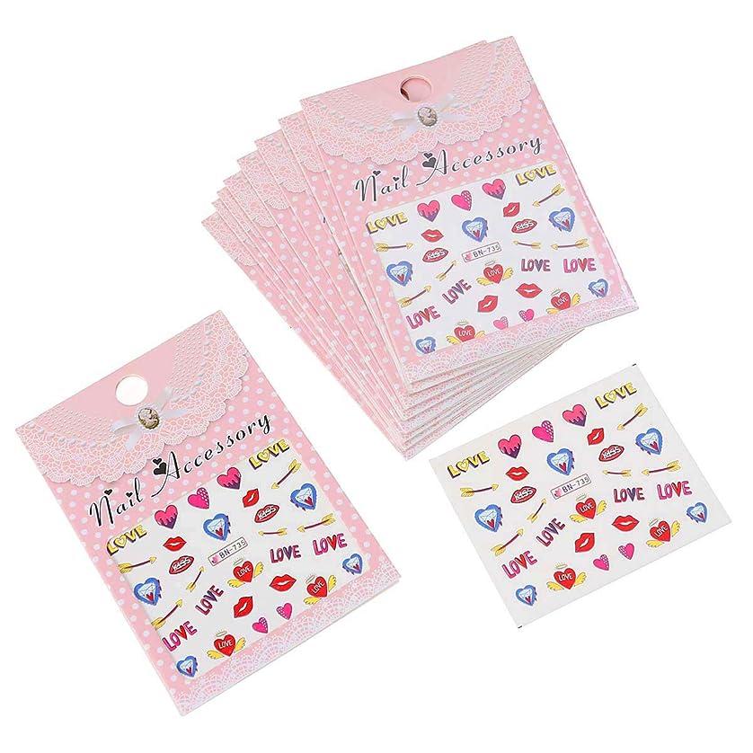 BESTOYARD 10ピースバレンタインネイルデカール3dネイルステッカーキラキラパウダーデカール用バレンタインパーティー装飾