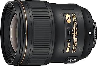 Mejor Nikkor 24mm F1 4