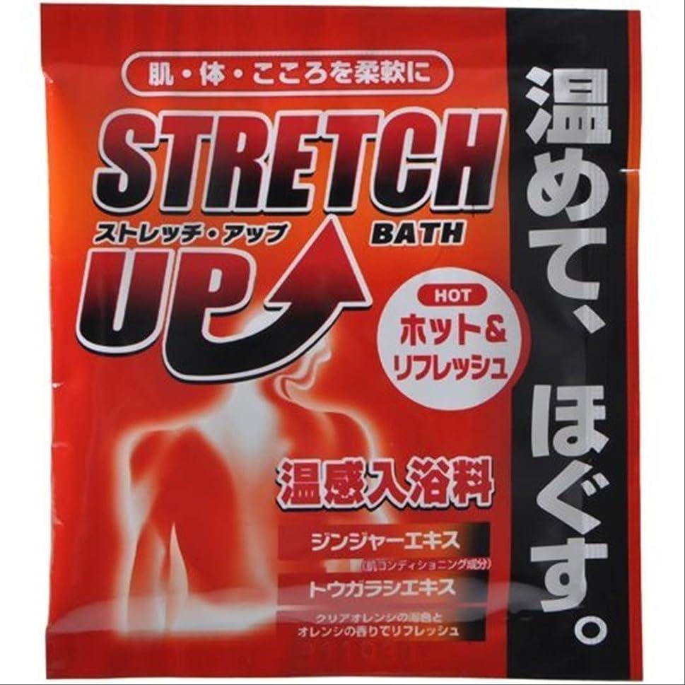なかなかラリー質量ストレッチ?アップ 25g(入浴剤)温感ホットアンドリフレッシュ (クリアオレンジ)