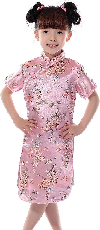 Shanghai Story Girls Chinese Traditional Dress New Years Cheongsam Qipao for Kids