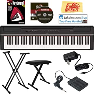 Yamaha P-121 Digital Piano - Black Bundle with Adjustable Stand, Bench, Fast Track Keyboard Book, Online Lessons, Austin Bazaar Instructional DVD, and Polishing Cloth