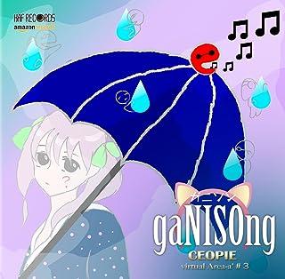バーチャルシンガーによるアニソンカバー「ガニソン! 」Ceopie from virtual Area-a #3
