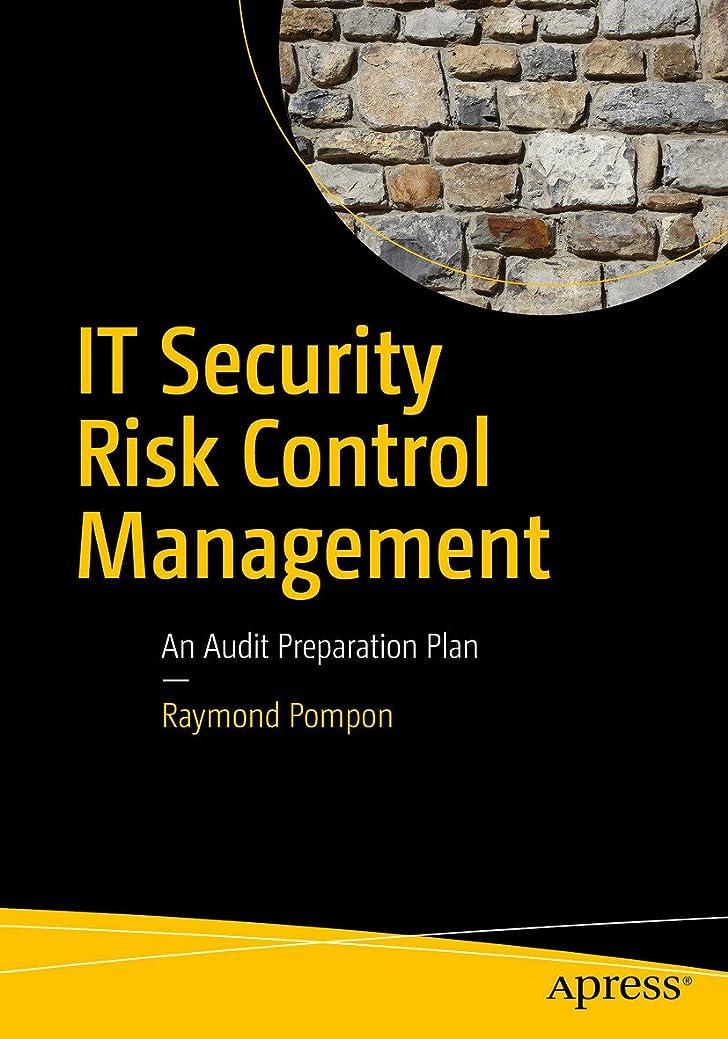 ラフレシアアルノルディ他にお別れIT Security Risk Control Management: An Audit Preparation Plan (English Edition)