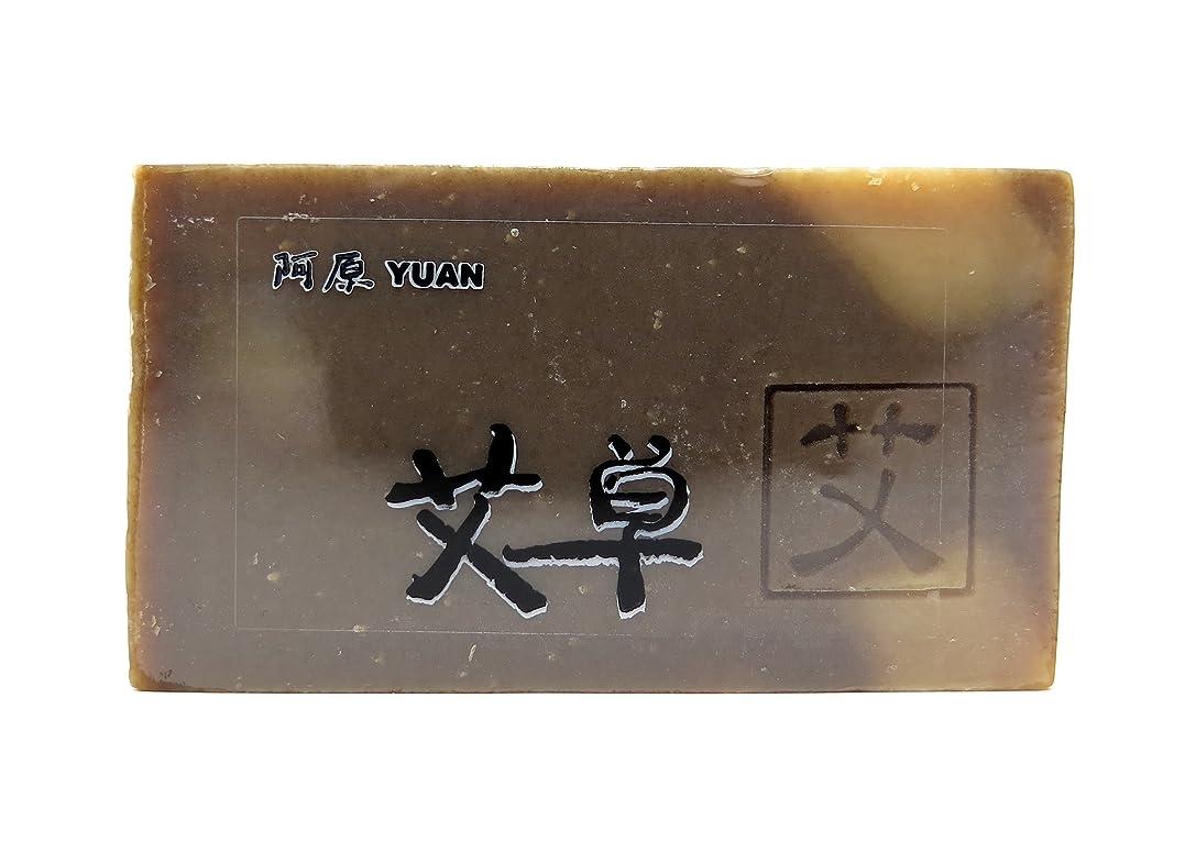 アニメーションなる電子レンジユアンソープ ヨモギ 固形 100g