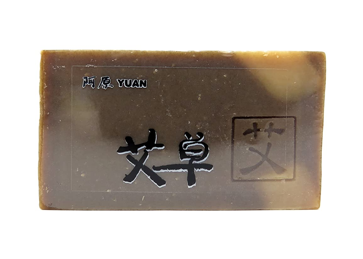 選出する切手性交ユアンソープ ヨモギ 固形 100g