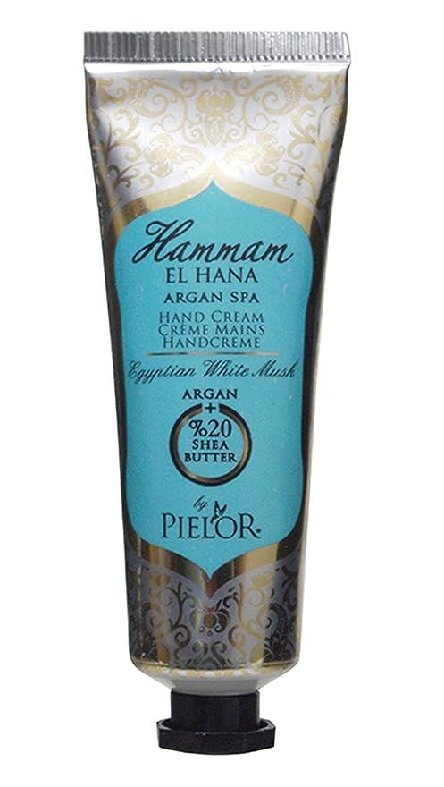 貝殻選ぶ周術期【ピエロー】ハマムエルハナ ARGスパ ハンドクリーム エジプシャンホワイトムスク